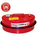 ガレージ・ゼロ ガソリン携行缶 横型 3L GZKK09 [赤・UN規格・消防法適合品]ガソリンタンク亜鉛メッキ鋼板