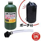 ヒロバ・ゼロ ガソリン携行缶 1L GZKK74 緑 UN規格 消防法適合品