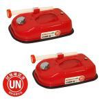 ガレージ・ゼロ ガソリン携行缶 横型 赤 5L×2個セット GZKK01[消防法適合品]/亜鉛メッキ鋼板