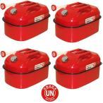 ガレージ・ゼロ ガソリン携行缶 横型 赤 20L ×4個セット GZKK03[消防法適合品]/亜鉛メッキ鋼板