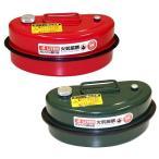ガソリン携行缶 3L ×2缶セット[赤 GZKK09&緑 GZKK10/UN規格/消防法適合品]