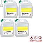 ガレージ・ゼロ LUMIERE 燃料用アルコール 4L×4個