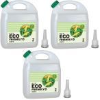 ヒロバ・ゼロ ECO FRIENDLY(バイオエタノール) 発酵アルコール88% 12L(4L×3個) 燃料用アルコール 燃料用エタノール 脱脂洗浄