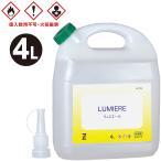ガレージ・ゼロ LUMIERE 燃料用アルコール 4L