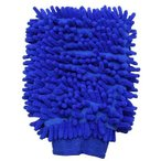 ガレージゼロ 洗車用 マイクロファイバークロス(手袋タイプ) /郵送で送料無料 [ハンドモップ・ハンディモップ・洗車用クロス]