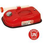ガレージ・ゼロ ガソリン携行缶 横型 赤 5L GZKK01[消防法適合品]/亜鉛メッキ鋼板