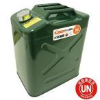 ガレージ・ゼロ ガソリン携行缶 30L 緑 ワイド縦型 GZKK37[UN規格・消防法適合品]/ガソリンタンク/亜鉛メッキ鋼板