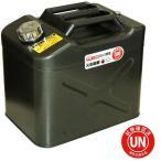 ガレージ・ゼロ ガソリン携行缶 20L ワイド縦型 GZKK53[黒/サンディマット]UN規格/消防法適合品/ガソリンタンク/亜鉛メッキ鋼板