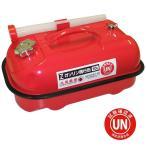 ヒロバ・ゼロ ガソリン携行缶 赤色 横型 10L GZKK78 蝶ネジ型エア調整ネジタイプ 消防法適合品