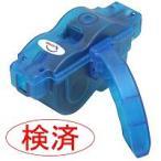 AZ(エーゼット) 自転車チェーン洗浄機 (自転車チェーン回転ブラシ) KD052