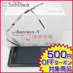 新品 未使用品 SoftBank 101F ARROWS A ブラック  スマホ 保証あり     レベル 10 本体 白ロム  あすつく対応 携帯電話