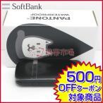 ���� ̤������ SoftBank 202SH PANTONE WATERPROOF �֥�å�  ���饱�� �ݾڤ��� S��� ���� ���� �����Ĥ��б� ��������