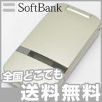 新品 未使用 SoftBank 202SH PANTONE WATERPROOF ゴールド ガラケー 本体 白ロム あすつく対応 携帯電話 GIVE