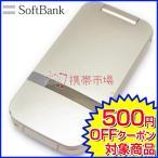 ���ָ���10%OFF SoftBank 202SH PANTONE WATERPROOF ������� ���饱�� ���� ��� ���� ��٥�9 ���� ���� �����Ĥ��б� GIVE