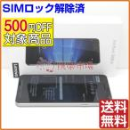 SIM�ե ���� ̤������ SoftBank 503LV  ���ޥ� �ݾڤ��� S��� ���� ����  �����Ĥ��б� ��������
