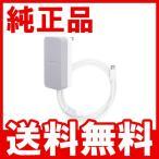 docomo ドコモ ACアダプタ06 純正品 携帯電話 Type-C 充電器 新品 未使用 送料無料 あすつく対応