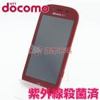 美品 Bランクdocomo F-06F らくらくスマートフォン 3 レッド  中古 本体 保証あり 白ロム スマホ あすつく対応 0924