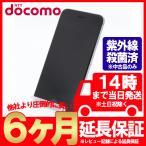 美品 Aランクdocomo iPhone6 16GB スペースグレイ 中古 本体 保証あり 白ロム スマホ あすつく対応 0924