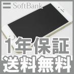 SoftBank iPhone6 16GB ゴールド スマホ 本体 中古 レベル6 本体 白ロム あすつく対応 携帯電話 11/22水