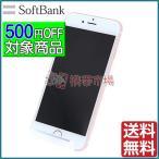 �ͥåȥ����  SoftBank iPhone6S 16GB �����������  ���ޥ� ���  ���� �ݾڤ���     ��٥�7 ���� ����  �����Ĥ��б� �������� 0222