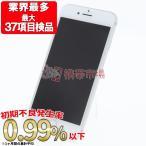 iPhone7 32GB シルバー SIMフリー 中古 本体 Aランク スマホ あすつく 保証あり ip732gfsv8mtm