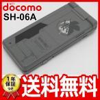 ショッピングSH-06A 白ロム docomo SH-06A NERV NERV 本体 ガラケー 中古 携帯電話 1年保証つき あすつく対応 06/20火