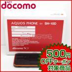 新品 未使用品 docomo SH-10D AQUOS PHONE sv ORANGE  スマホ 保証あり Sランク 本体 白ロム あすつく対応 携帯電話