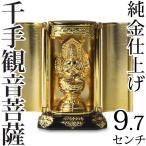 仏像 千手観音菩薩 厨子 9.7cm
