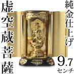 仏像 虚空蔵菩薩 厨子 9.7cm