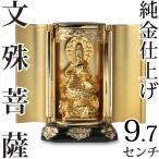 仏像 文殊菩薩 厨子 9.7cm