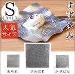 錫 すずがみ(錫紙) さみだれ S 13×13(cm) syouryu シマタニ昇龍工房