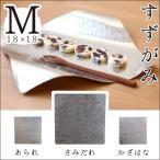錫 すずがみ(錫紙) さみだれ M 18×18(cm) syouryu シマタニ昇龍工房