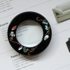 ルーペ 螺鈿 からすうり 高岡漆器 拡大鏡 虫眼鏡