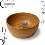 SHIROKANE シロカネ ナッツボウル ナッツプール nuts pool りす 高田製作所 小鉢 菓子皿