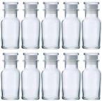 ガラス瓶 スパイスボトル ワグナー瓶 樹脂キャップ 中栓付-10本セット-