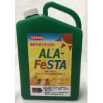 Yahoo!(有)所沢植木鉢センターALA-FeSTA アラフェスタ 1kg(780ml) サカタのタネ 機能性統合液体肥料