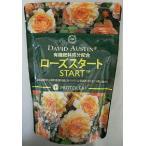 ローズスタート 150g 菌根菌 土壌有用菌 有機肥料成分配合 David Austin社認定