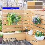 目隠しフェンス (プランター付きコーナーフェンス9点セット高さ180cm板間隔3cm スクラッチ)  庭 樹脂製 コンフォートフェンス 置くだけ サクリア