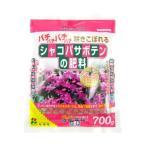 花ごころシャコバサボテンの肥料700g