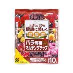培養土 花ごころ バラ専用マルチングチップ 10L
