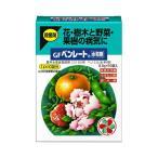 薬品殺虫・殺菌住友化学GFベンレート水和剤0.5gX10
