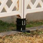 ブロック用金具 12cm用 〜ウッディプラフェンス・ブロック用フェンス共通金具〜MNO-P04 ウッディープラ柱用金具12cmブロック用