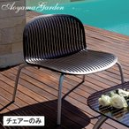 Yahoo!青山ガーデンガーデンチェア プラスチック製/ Nardi ニンフィア リラックスチェアー ブラウン KCB-11C3 /イタリア製/スタッキング/ガーデン家具/梱包サイズ中