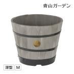 鉢 プランター ポット 天然 木 ガーデニング 菜園 寄せ植え タカショー / ウッドバレルプランター 深型M グレイウォッシュ /A