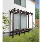 ガーデンベンチ アルミ製/ ルーフガーデンベンチ GT-01 /縁台/縁側/パーゴラ/アーチ/ガーデンチェア/椅子/庭/タカショー