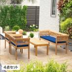 テーブル イス セット 机 椅子 チェア 屋外 家具 天然 木 チーク ナチュラル おしゃれ タカショー / フウガ テーブル4点セット /D