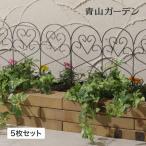 花壇 柵/ スチールミニフェンス(D) 5枚組 NPM-34/5S /仕切り/囲い/おしゃれ/簡単/タカショー/梱包サイズ小