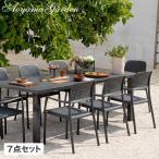 テーブル イス セット 机 椅子 チェア 屋外 家具 プラスチック ガーデン タカショー / レバンテ テーブル&チェアー7点セット /D
