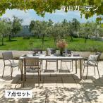 テーブル イス セット 机 椅子 チェア 屋外 家具 プラスチック ガーデン タカショー / マエストラーレ テーブル&チェアー7点セット /D