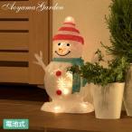 イルミネーション クリスマス/電池式トゥインクルスノーマンS LGI-3D04B/屋外/イルミ/雪だるま
